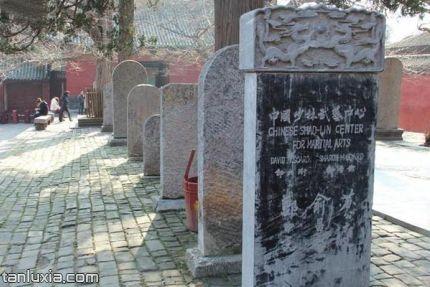 少林寺景點:碑林