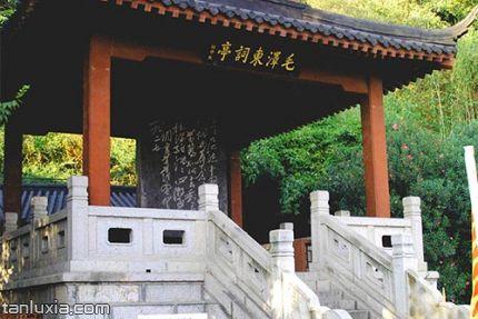 黃鶴樓景點:毛澤東詞亭