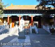 孔庙和国子监博物馆
