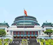 重慶市人民大禮堂