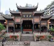 重慶湖廣會館