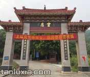 南安靈應風景旅游區