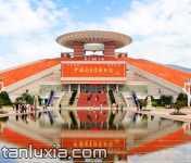中國閩臺緣博物館