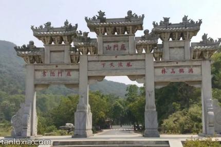 鹿門寺國家森林公園景點:鹿門牌坊