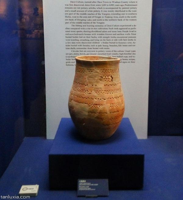 新石器時代晚期大溪文化
