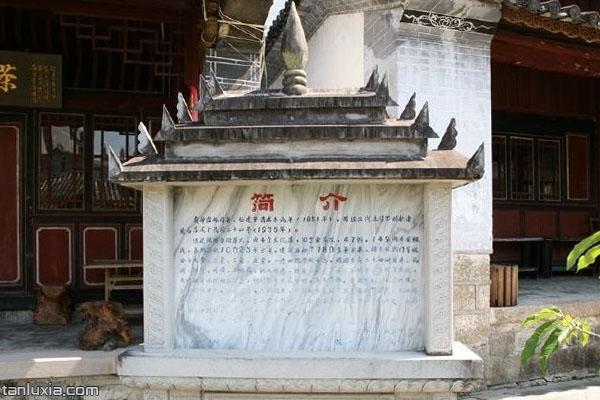 入口處的簡介石碑