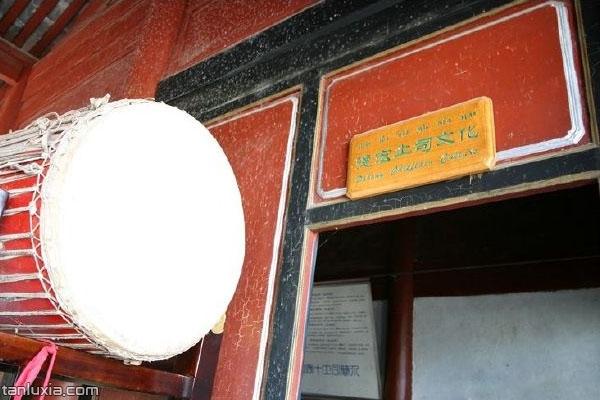 德宏土司文化展室