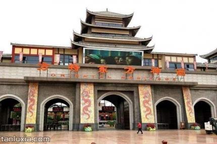 济南方特景点:济南方特东方神画入口