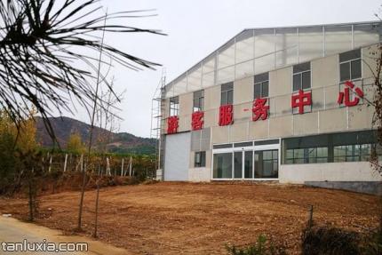 长清圣虎山庄景点:游客服务中心