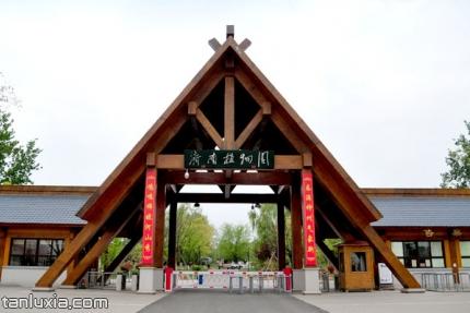 济南植物园景点:济南植物园大门入口