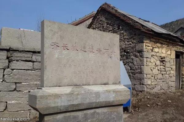 齐长城遗址青石关界碑