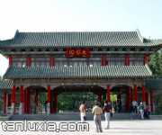 大明湖公园入口