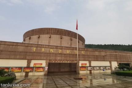 英雄山風景區景點:濟南戰役紀念館