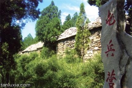 方峪古村落景点:屯兵营