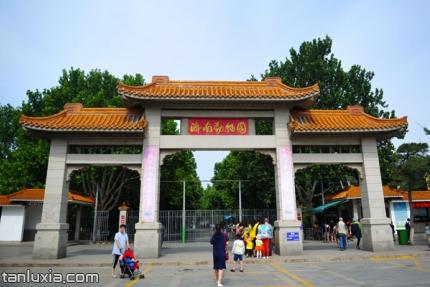 济南动物园景点:济南动物园大门