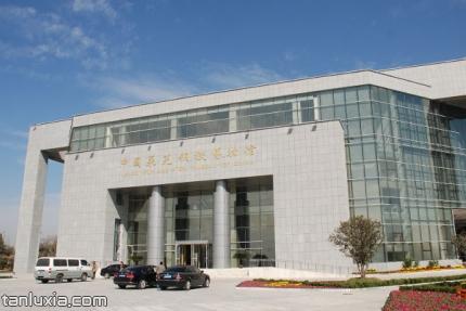 萊蕪鋼鐵博物館景點:萊蕪鋼鐵博物館主樓