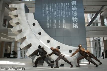 """莱芜钢铁博物馆景点:序厅""""钢铁时代""""主题雕塑"""
