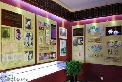 濟南老舍紀念館景點:内部展廳