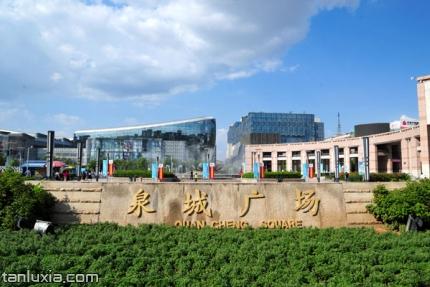 泉城廣場景點:泉城廣場入口