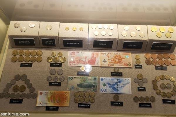 钱币展品 - 探路侠