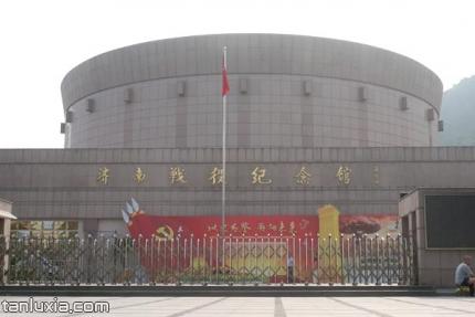 济南战役纪念馆景点:济南战役纪念馆正门