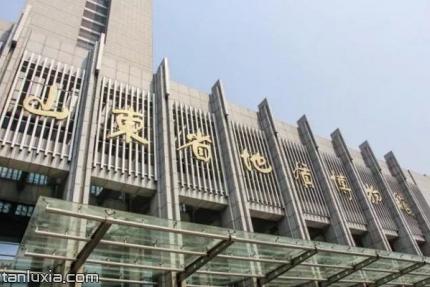 山东省地质博物馆景点:山东省地质博物馆主楼