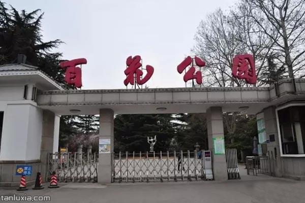 百花公园东大门 - 探路侠