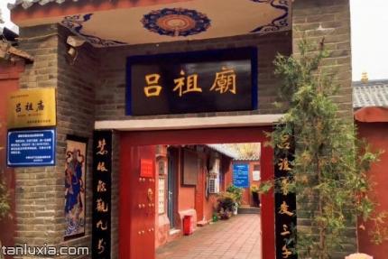 济南吕祖庙景点:吕祖庙入口
