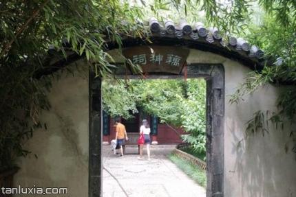 济南藕神祠景点:藕神祠入口