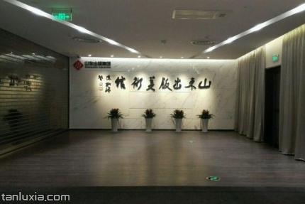 山东美术出版社美术馆景点:展厅入口