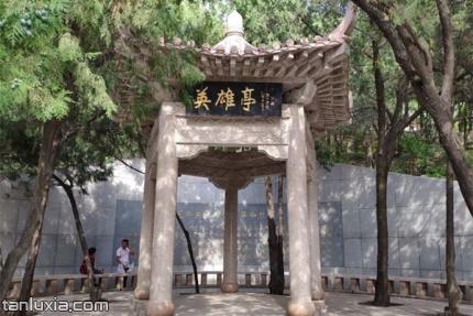 英雄山烈士陵园景点:英雄亭