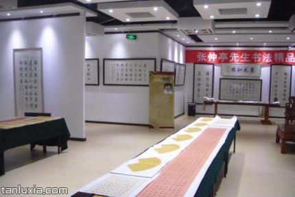 德吉轩美术馆景点:展厅