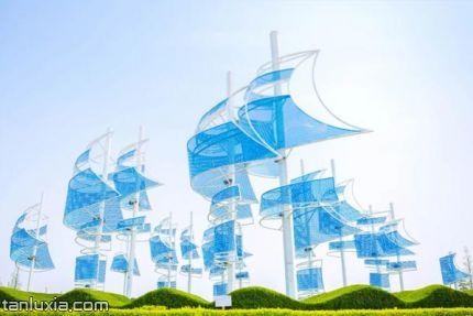 少海国家湿地公园景点:风帆广场