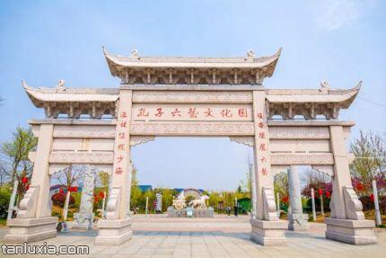 少海国家湿地公园景点:孔子六艺文化园