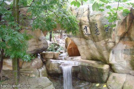 石老人观光园景点:逍遥谷