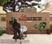 骆驼祥子博物馆