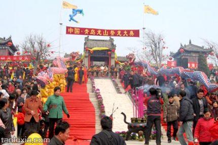即墨龙山风景区景点:龙山庙会