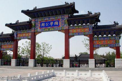 青島國學公園景點:青島國學公園牌坊