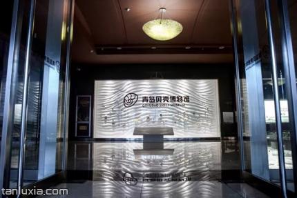 青岛贝壳博物馆景点:青岛贝壳博物馆入口
