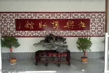 胶州九兴博物馆景点:胶州九兴博物馆入口