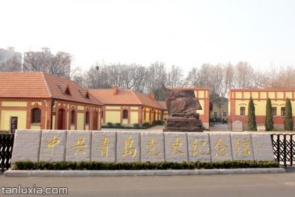 中共青岛党史纪念馆景点:青岛党史纪念馆入口