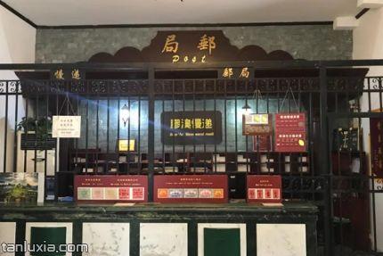 青岛邮电博物馆景点:老邮局窗口