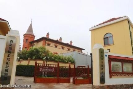 青岛德国监狱旧址博物馆景点:青岛德国监狱旧址博物馆入口