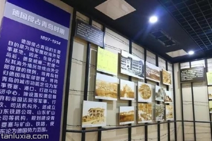 青岛德国监狱旧址博物馆景点:青岛司法历史沿革陈列展