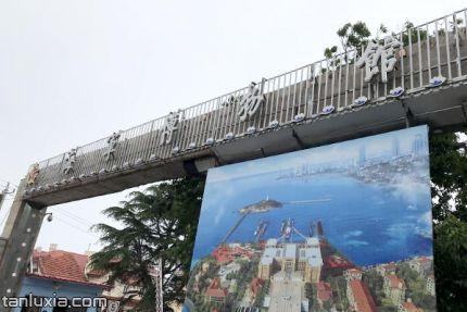 中国海军博物馆景点:海军博物馆入口