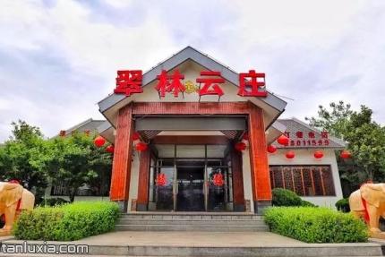 翠林云庄乡村乐园景点:山庄