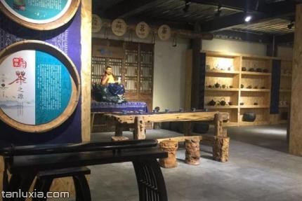 即墨瑞草園景點:茶文化博物館