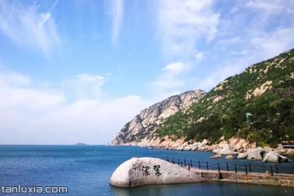 嶗山太清游覽區景點:太清灣