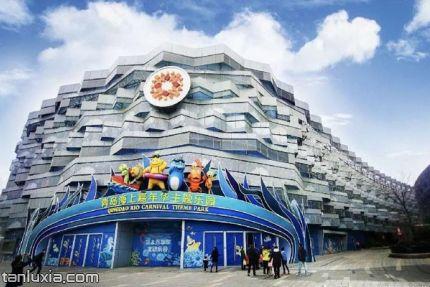 海上嘉年华主题乐园景点:青岛海上嘉年华&家庭乐园入口