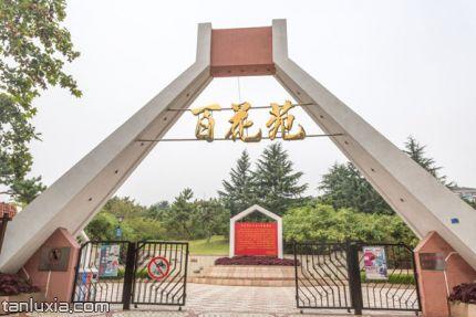 百花苑公園景點:百花苑公園入口